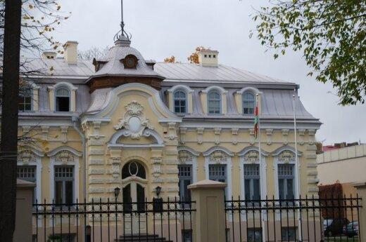Во дворе посольства Беларуси в Вильнюсе взорвался неустановленный предмет