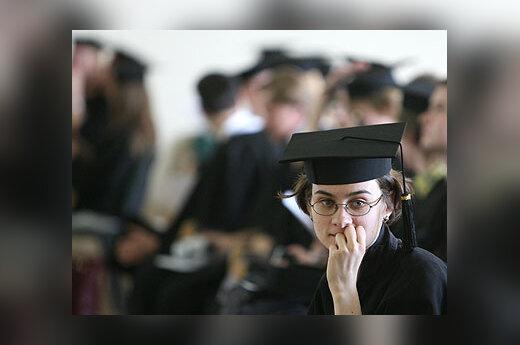 Вручение дипломов ЕГУ