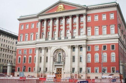 Москвичам предложили самостоятельно искать нелегалов