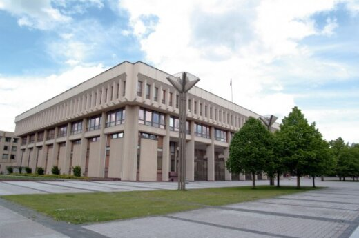 Парламент хотел узаконить дискриминацию по признаку сексуальной ориентации
