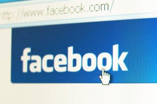 Ученые заявили о вреде Facebook
