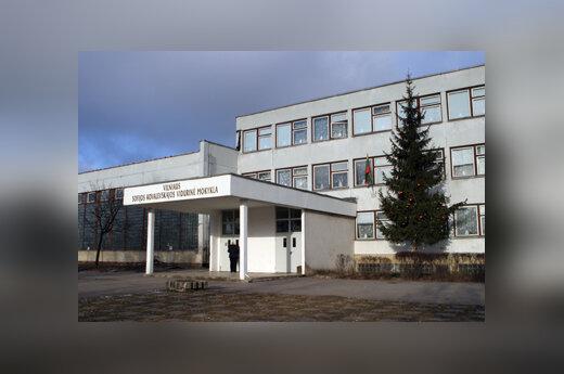 Vilniaus Sofijos Kovalevskajos vidurinė mokykla