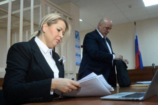 Суд отказался снимать арест с имущества Васильевой