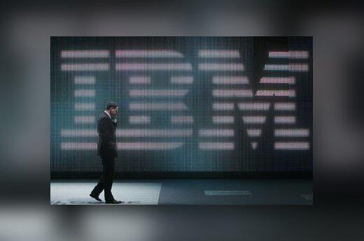 IBM близка к созданию промышленных наноустройств