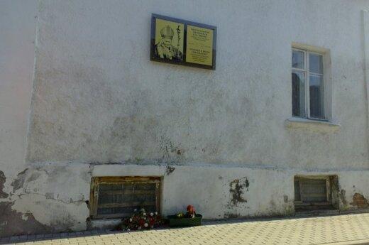 Tablica Jana Pawła II w Ejszyszkach