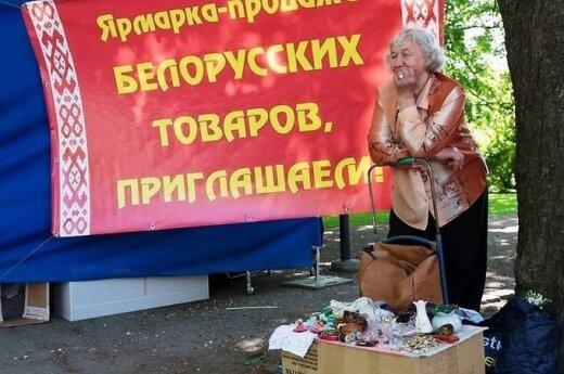 Белорусские товары готовятся к отступлению с украинского рынка