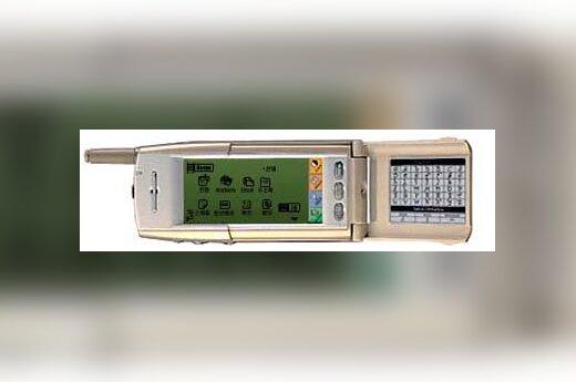 """Samsung Smart Phone"""