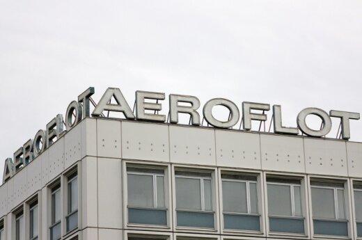 """Spiegel: спецслужбы США взламывали системы """"Аэрофлота"""""""