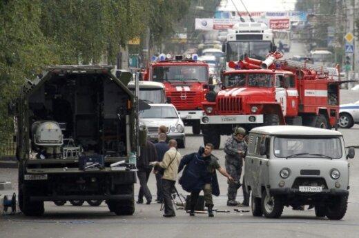 Мощность обезвреженных в Ставрополе бомб - 90 кг тротила