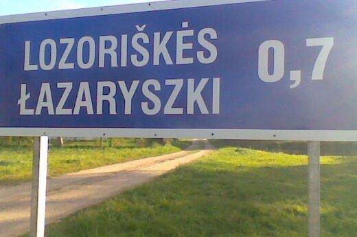 Lenkiški užrašai Vilniaus rajone, skaitytojos nuotr.