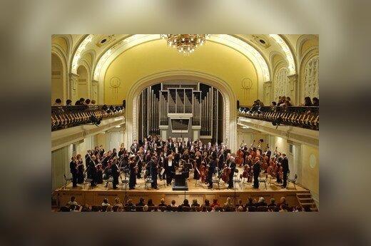 В Национальной филармонии – музыка Бетховена, Штрауса, Вагнера