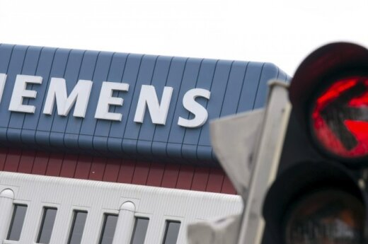 Reuters: В Крым доставили турбины Siemens вопреки санкциям