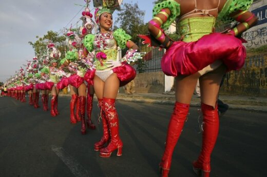 """В Никарагуа - карнавал """"Радость жизни"""""""