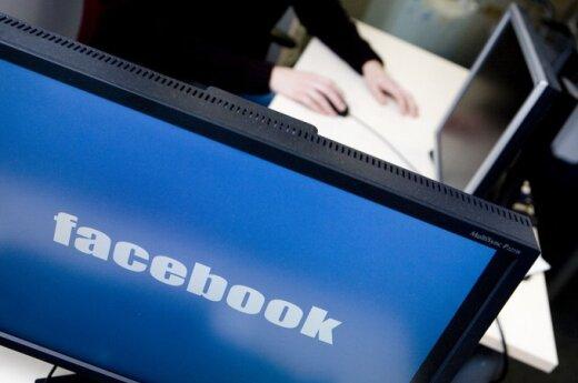 Facebook отключает в Европе сервис распознавания лиц