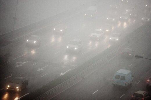 Условия движения усложняет туман