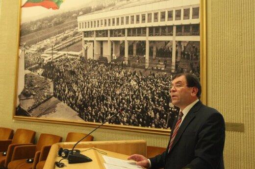 Mahiras Gamzajevas