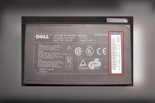 """""""Dell"""" baterija"""