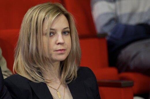 """В """"Единой России"""" опровергли запрет Поклонской на публичные высказывания"""