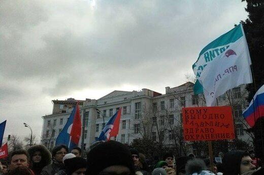В Москве проходит митинг врачей против сокращения рабочих мест