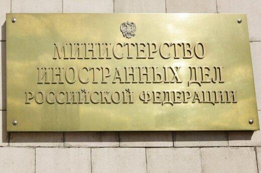 МИД вызвал посла России на Украине для консультации