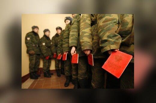 В российской армии будут служить иностранцы