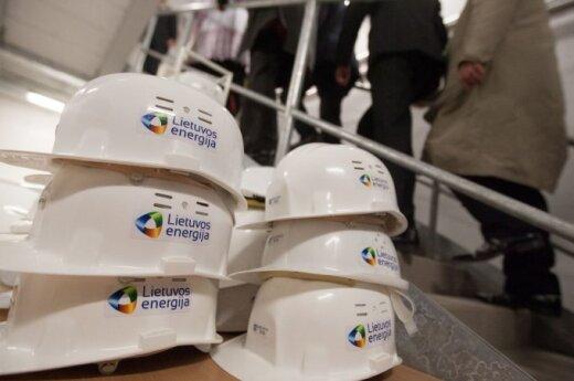 Lietuvos energija подпишет договоры с подрядчиками Вильнюсской когенерационной электростанции