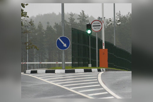 Lavoriškių pasienio kontrolės punktas