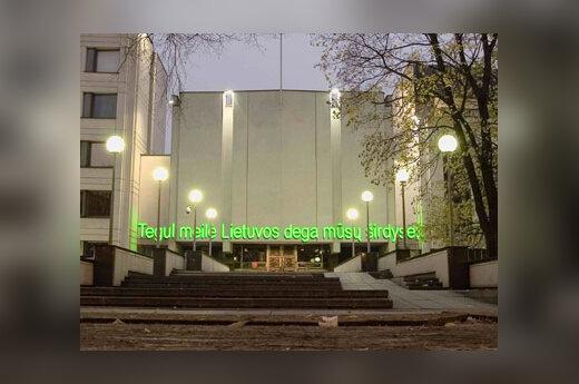 Himno žodžiai ant valstybės įstaigos fasado