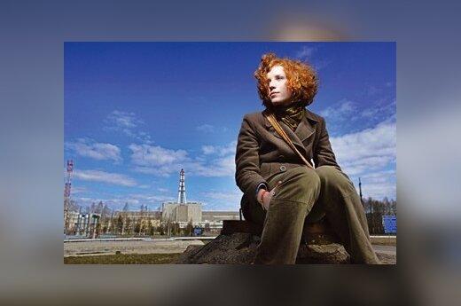 В Санкт-Петербурге выступила Алина Орлова
