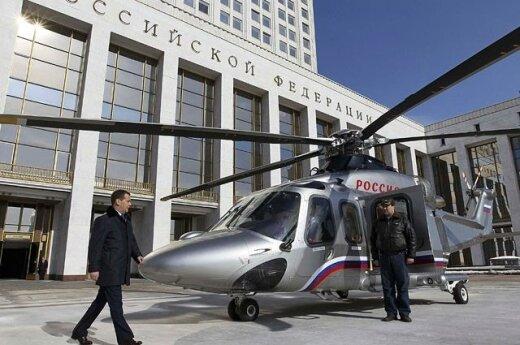 Медведев улетел с работы на вертолете