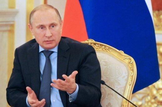 """Путин обратился к Богу, комментируя стройку космодрома """"Восточный"""""""