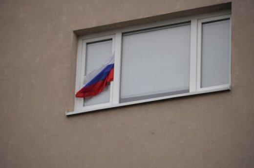 Флаги России в окнах студенческого общежития вызвали беспокойство