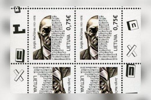 George Mačiūnas stamp