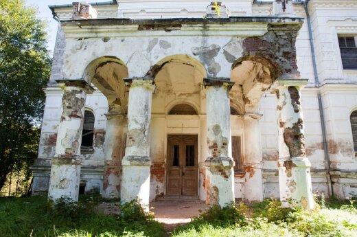 Суд возвращается к делу о национализации поместья Успасских