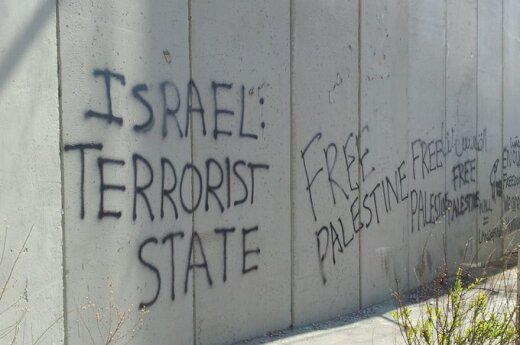 Izrael: Podpalono siedzibę klubu piłkarskiego