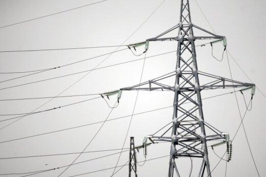 Латвия собирается построить пять электростанций