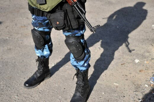 В Москве проведут второй съезд сепаратистов