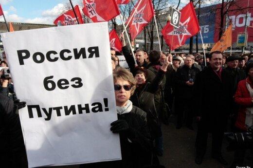 """Митинг в Барнауле: """"ЕдРо"""" – запретить, правительство – в отставку"""