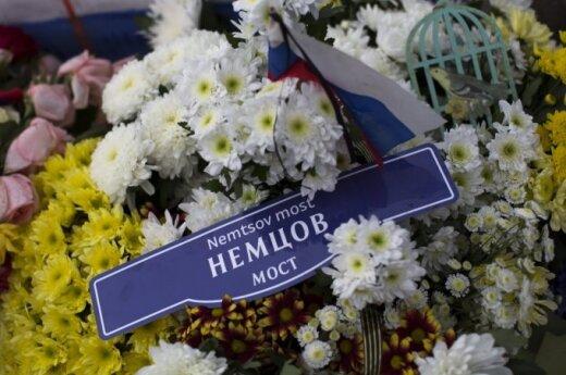 Адвокат по делу Немцова: следствие пытаются увести от Геремеева