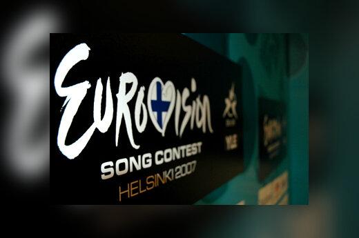 Eurovizija 2007