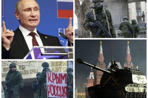 Путину разрешили ввести войска, ВС Украины приведены в повышенную боеготовность