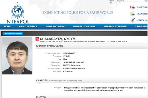 Kazakh citizen wanted by Interpol detained in Lithuania