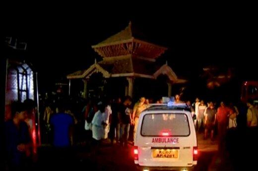 При пожаре в индийском храме погибли более ста человек