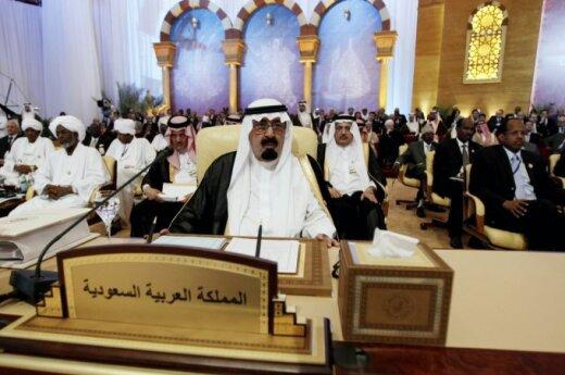 В Саудовской Аравии похоронили короля Абдаллу