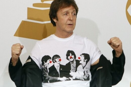 Маккартни дописал раритетную песню The Beatles