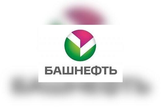 """Арестованный из-за """"Башнефти"""" Айрапетян может выйти"""