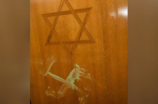"""В Клайпеде """"нарисовались"""" антисемиты"""