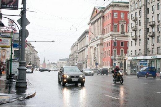 Мэрия Москвы отказалась согласовывать митинг против ксенофобии