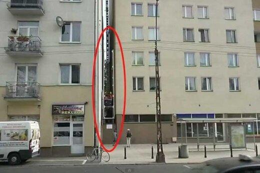 W Warszawie ma powstać najwęższy budynek na świecie