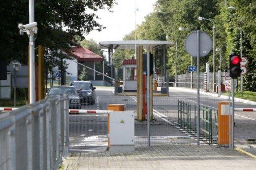 Литва отменяет усиленный режим охраны границы